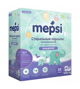 Стиральный порошок MEPSI для детского белья 1 кг. Концентрат