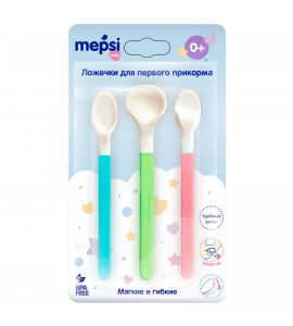 Ложечки Mepsi для кормления 0+ (3шт)