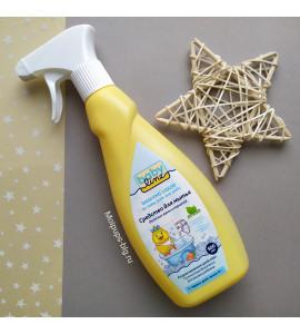 Безопасное средство Babyline для мытья детских горшков и ванн / Washing Liquid for baby bath and potty 500 мл
