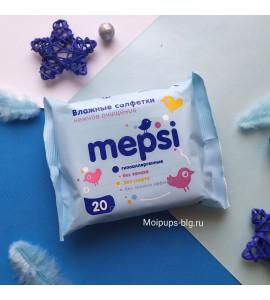 Влажные салфетки Mepsi 20 шт