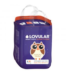 Подгузники - трусики Lovular Night 9-14 кг 19шт