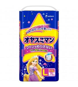 Ночные трусики MOONY для девочек, 9-14 кг (L)
