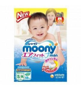 Подгузники-трусики Moony S/M  5-10kg