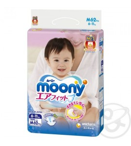 Подгузники Moony 6-11kg
