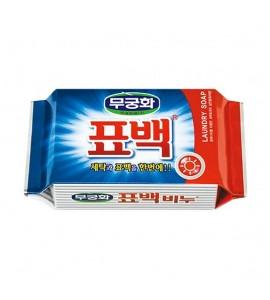 """Мыло хозяйственное """"Laundry soap"""" пятновыводящее для цветного белья 230г"""