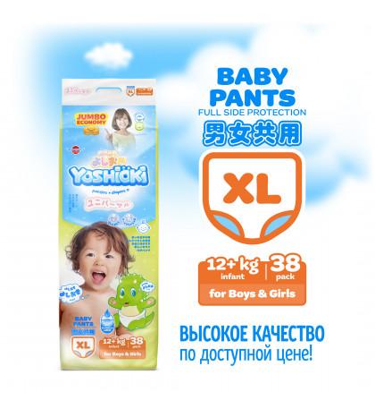 Подгузники- трусики YoshiOKI kg