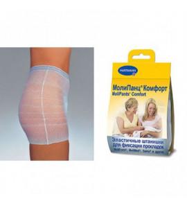 МолиПанц Комфорт - эластичные штанишки для фиксации прокладок, XL